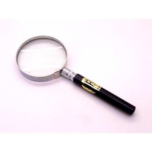 Lupa de Mão com Aumento em 4X LP60 - Diâmetro 60mm - AFR