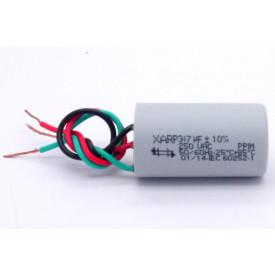 Capacitor de Partida 3+7uf/250VAC 50/60Hz +-10% - XARP