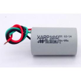 Capacitor de Partida 4+6uf/250VAC 50/60Hz +-5% - XARP