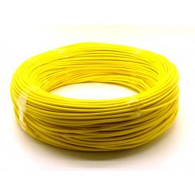 Cabo Flexível Amarelo 1.5mm - Rolo Com 100 Metros